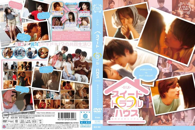 SILK-061 jav watch Sweet Trouble House