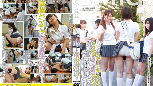 SW-230 japan av movie Panty Shots Of Clumsy Schoolgirls! I Slid My Hard Cock In Her Panties