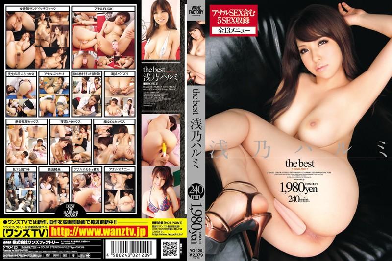 YO-120 jav free the best Harumi Asano