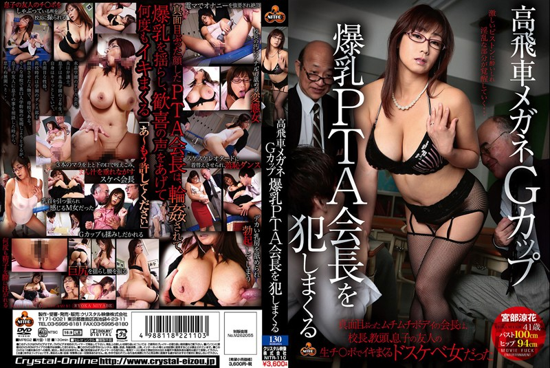 NITR-110 xxx online Ball-Busting PTA President With Colossal Tits & Glass Gets Nailed Ryoka Miyabe