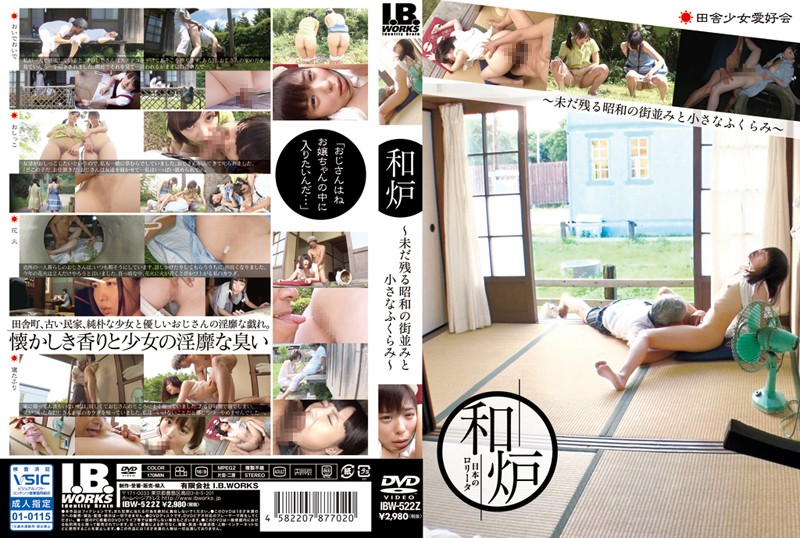 IBW-522Z watch jav online Japanese Hearth -The Enduring Townscape Of Showa And A Little Bulge-