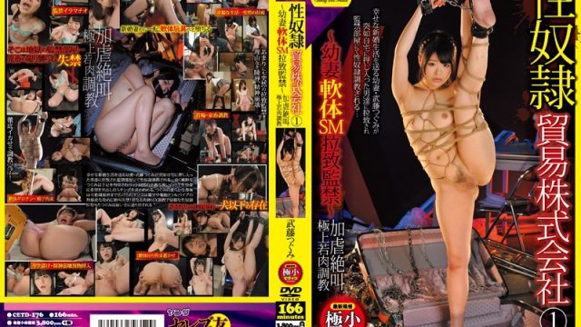 CETD-176 free jav porn Tsugumi Mutou Sex Slave Trading Company 1: A Young Wife With A Soft Body Is Abducted And Used As A SM Pet. She's