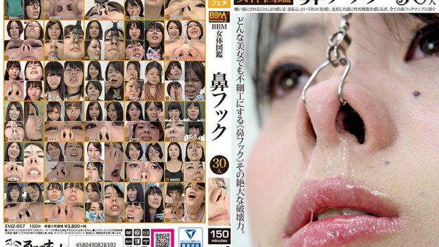 EVIZ-057 jav porn BBM Women's Body Picture Book – Nose Hook