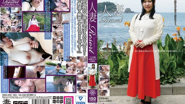 GBSA-042 asian xxx Married Woman Resort Riko – 37 Years Old, 5th Year Being Married, No Kids