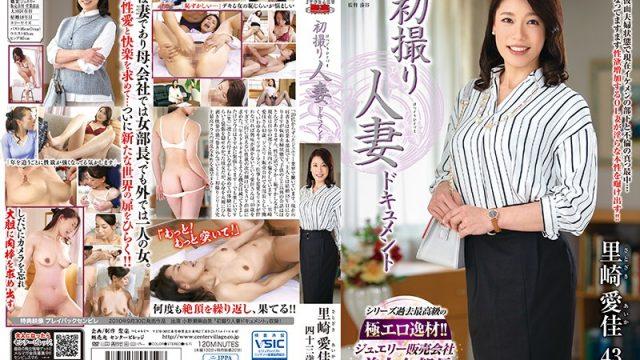 JRZD-886 freejav First Time Filming My Affair Aika Satozaki