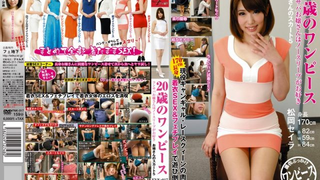 FNK-017 jav hd streaming Seira Matsuoka A 20 Year Old Girl In A One Piece Dress A Conservative Young Lady Likes To Wear Sleeveless Dresses