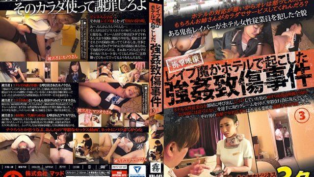 KRI-041 jav online streaming Rape And Injury In A Hotel Room 3