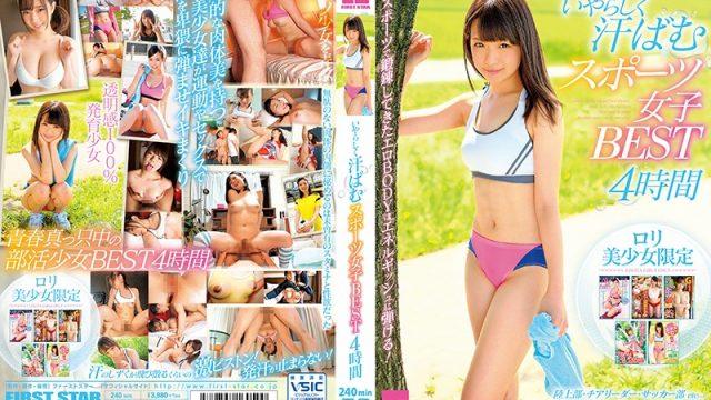 LOVE-361 best jav Best of Sinfully Sweaty Sports Girls (4 Hours)