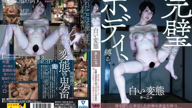HIKR-066 full hd porn movies A Pale White Pervert Tanya This Russian x Japanese Girl With A Sordid Past Who Came To Japan To