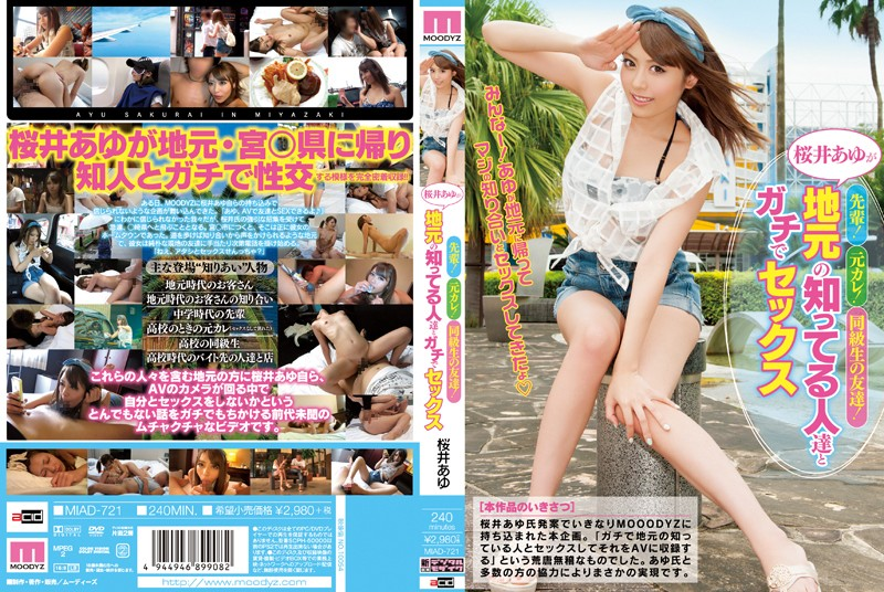 MIAD-721 javporn Ayu Sakurai Ayu Sakurai — Ayu Sakurai has sex with her mentors! Her exes! Her classmates! She gets low with