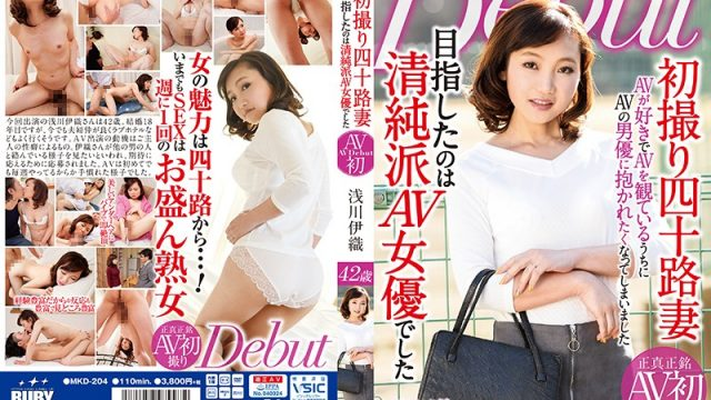 MKD-204 best jav 42 Year Old Wife's First Time I Wanted To Be An Innocent-Looking Porn Star Iori Asakawa