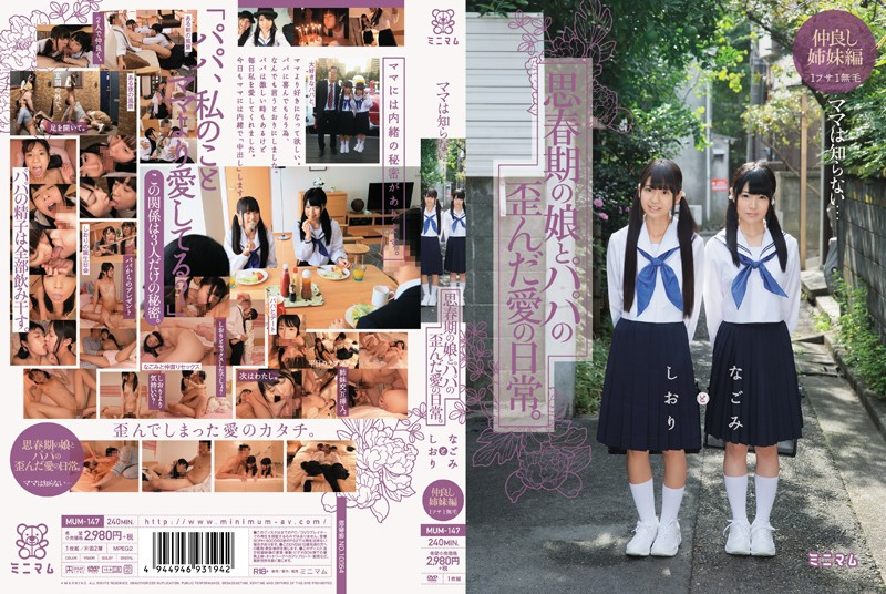 MUM-147 japanese porn tube Nagomi Mom Doesn't Know… The Twisted Love Between A Young Daughter And Her Stepdad. Nagomi And Shiori.