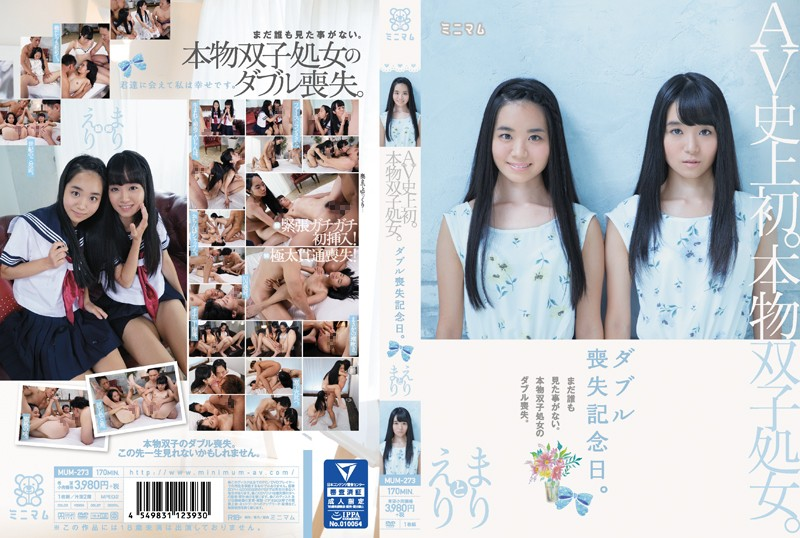 MUM-273 jav watch The First Ever In AV History Real Virgin Twins Double Deflowering Commemoration Mari & Eri