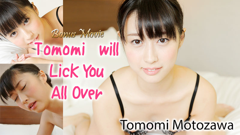 HEYZO-1352  Tomomi will Lick You All Over – Tomomi Motozawa