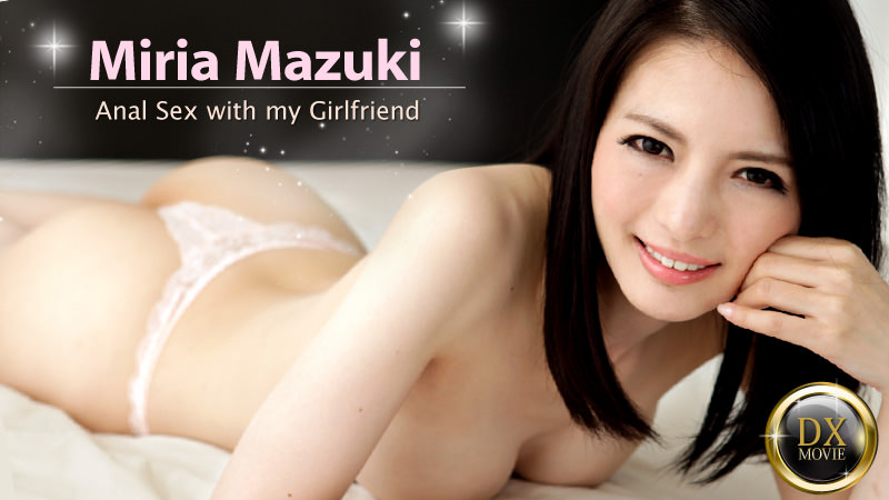 HEYZO-0890 JavWhores Anal Sex with my Girlfriend – Miria Hazuki