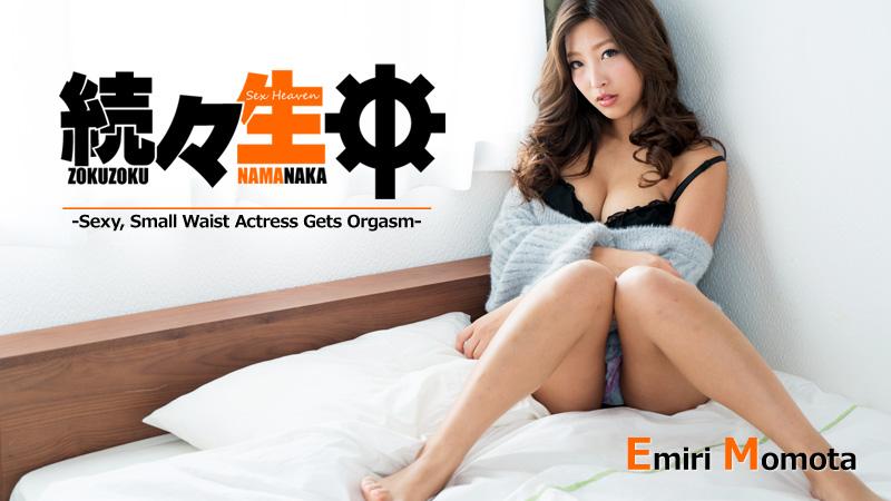 HEYZO-0901 japanese free porn Horny Milf -Let me Suck your Dick- – Tsubasa Takanashi