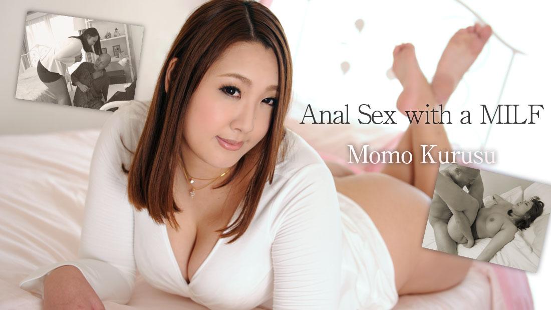 HEYZO-1003 uncensored jav Anal Sex with a MILF – Momo Kurusu