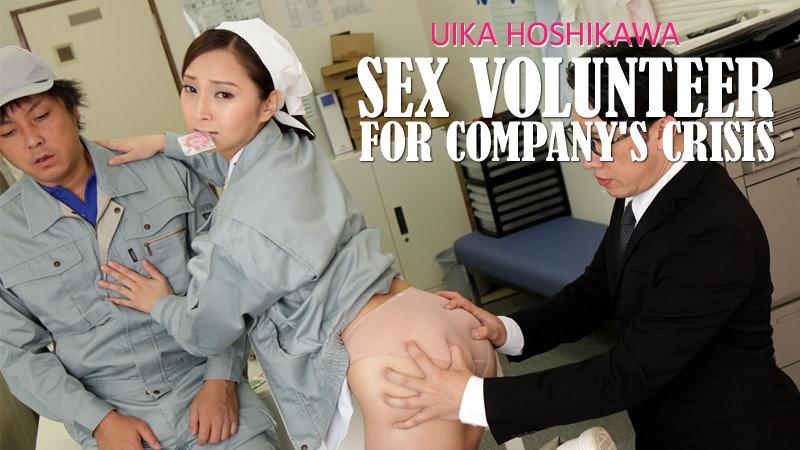 HEYZO-0065 javpub HAMEZO -POV collection- vol.9 – Ayumi Kobayashi