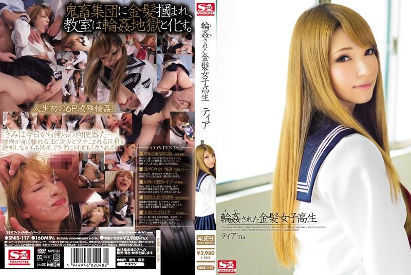 SNIS-117 stream jav Blonde Schoolgirl Tia Gets Gang Banged