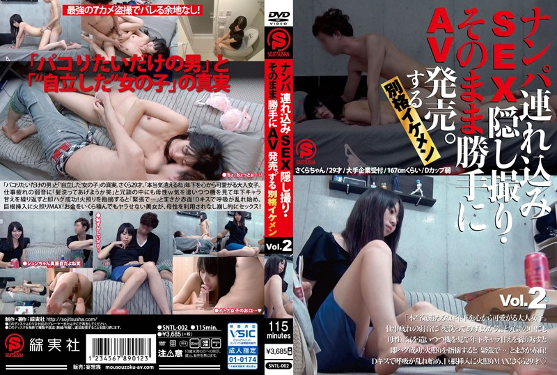 SNTL-002 JavGuru Take Her To A Hotel, Film The SEX On Hidden Camera, And Sell It As Porn. A Seriously Handsome Guy