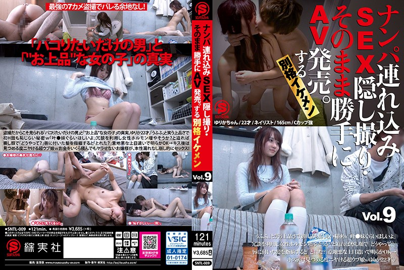 SNTL-009 jav watch Take Her To A Hotel, Film The SEX On Hidden Camera, And Sell It As Porn. A Seriously Handsome Guy