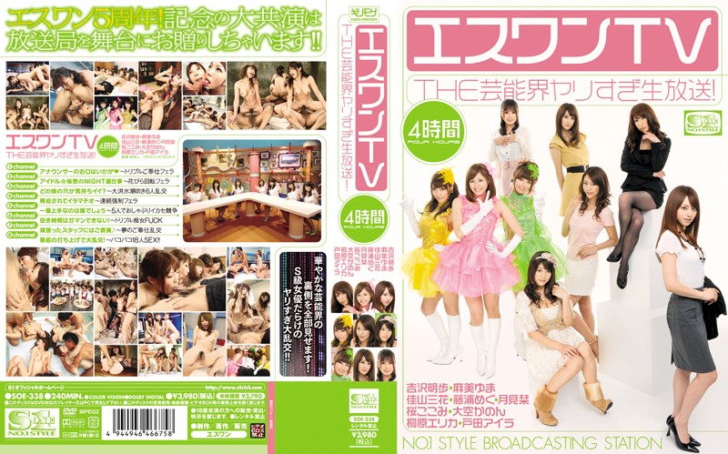 SOE-338 free movies porn S1 TV – Showbusiness Broadcast Goes To The Extreme!