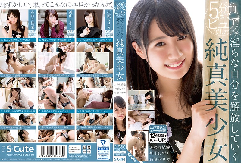 SQTE-225 free jav She Was Pure Until 5 Minutes Ago. An Innocent Beauty Liberates Her True Dirty Self.