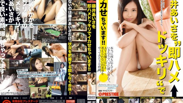 ABP-107 japanese porn Aisa Fuji Is Cumming Hard With A Quickie!!