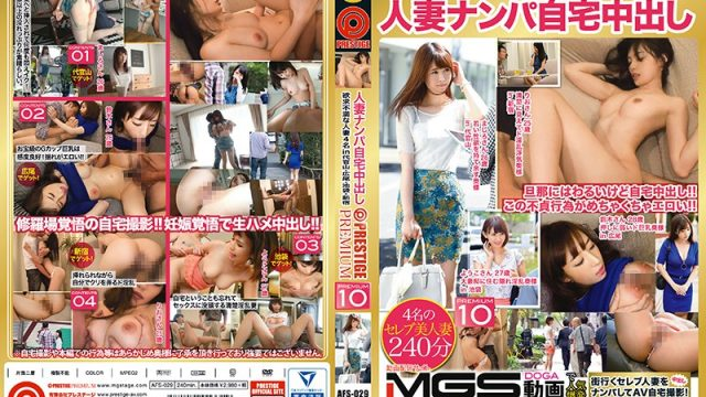 AFS-029 best asian porn Picking Up Girls For At-Home Married Woman Creampie Sex x PRESTIGE PREMIUM 4 Horny Married Woman