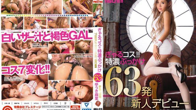 AKA-015 streaming porn Gal Cosplay!! Special 63 BUKKAKE Cum Shots Mari Yuki