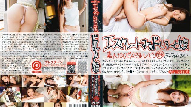 ESK-256 free streaming porn Escalation Chick 256