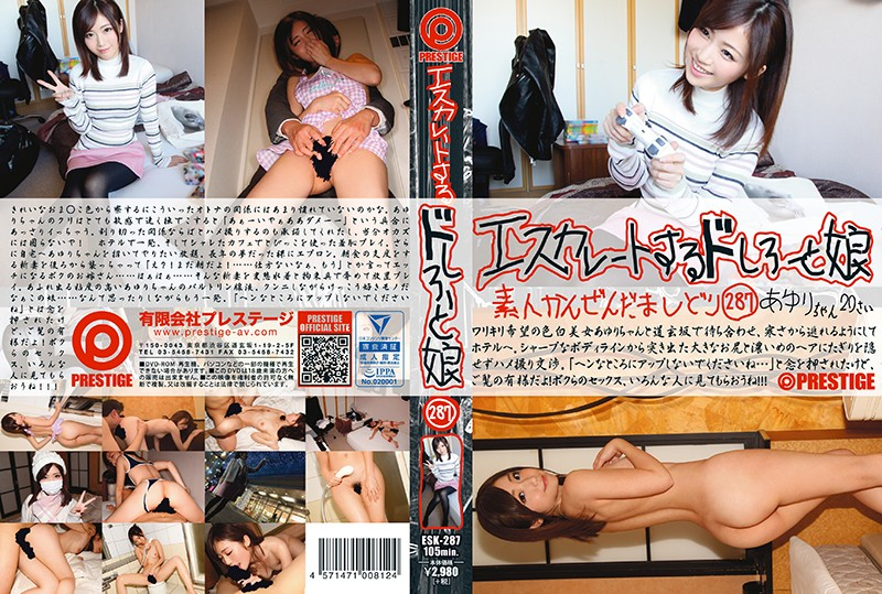 ESK-287 free asian porn movies Escalation Chick 287