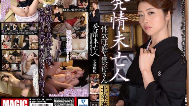 JSN-004 free jav Horny Widow My Mother's Insatiable Desire Maki Hojo