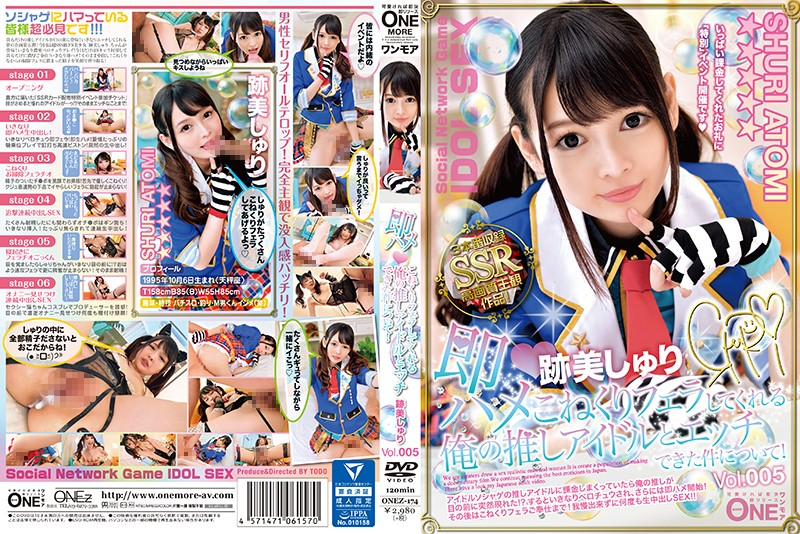 ONEZ-174 stream jav Shuri Atomi Quickie Sex This Is About How I Got To Have Sex With My Favorite Idol And How She Gave Me A