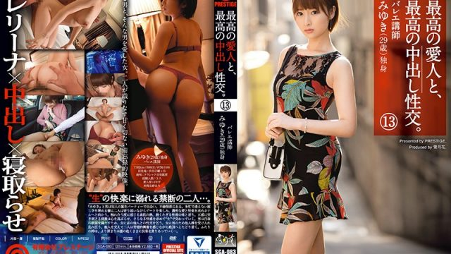 SGA-083 japanese porn movies The Ultimate Lover, The Ultimate Creampie 13
