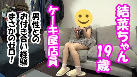 FC2 PPV 1061824 ふぇらちお♡顔射♡19歳ケーキ屋さんの顔に精液顔面シャワー♡完全顔出し♡個人撮影