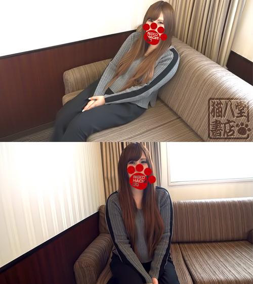 FC2 PPV 1067291 特濃ミルク注入!! vs ギャル系美人泡姫みうちゃんと最高に楽しい中出しSEX♪(個撮)