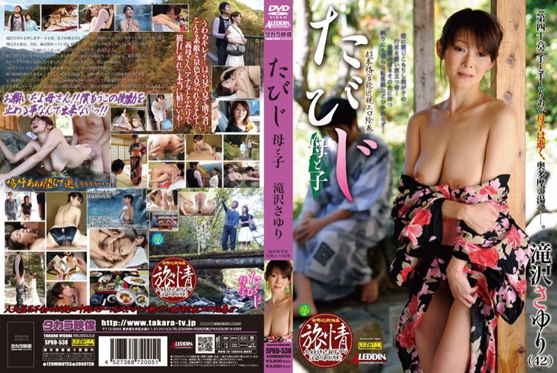 SPRD-538 javforme Journey -Mother and Her Son Sayuri Takizawa