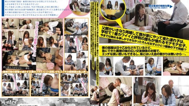 HUNT-365 jav hd streaming My Dad Got Remarried With The Mom Of The Most Popular Girls Of My School. Until Now I Could Only
