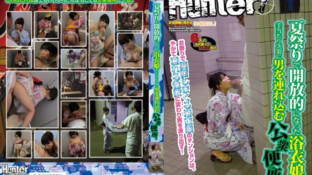 HUNT-453 japanese porn videos Girls In Yukata Go Wild At A Summer Festival Fucking Every Man They Can Get Their Hands On In A