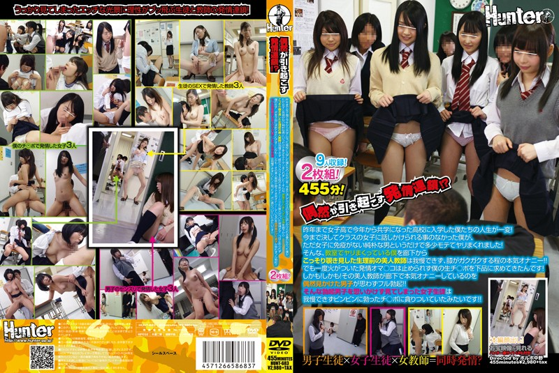 HUNT-683 tokyo tube My Life Totally Changed Since I Joined A School That Was A Girls Only School Until Last Year! Until