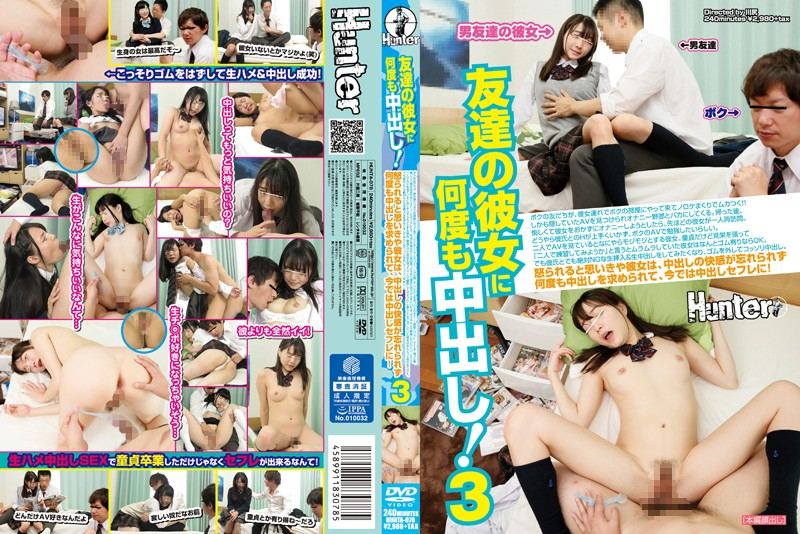 HUNTA-078  Creampie Sex With My Friend's Girlfriend! My Friend Brought Her Girlfriend Over To My Place To Brag