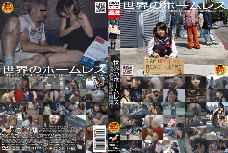 NHDTA-048 JavHD World's Homeless People – A Homeless Guy with Big Penis Gets to Fuck a 140cm Little Girl! Creampie