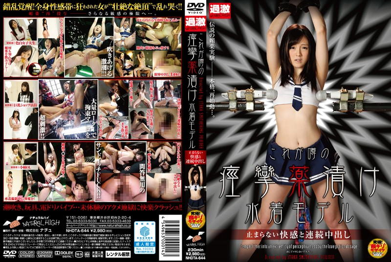 NHDTA-644 jav movie The Swimsuit Model Everybody's Talking About – Addicted To Squirting – Endless Pleasure & Continuous