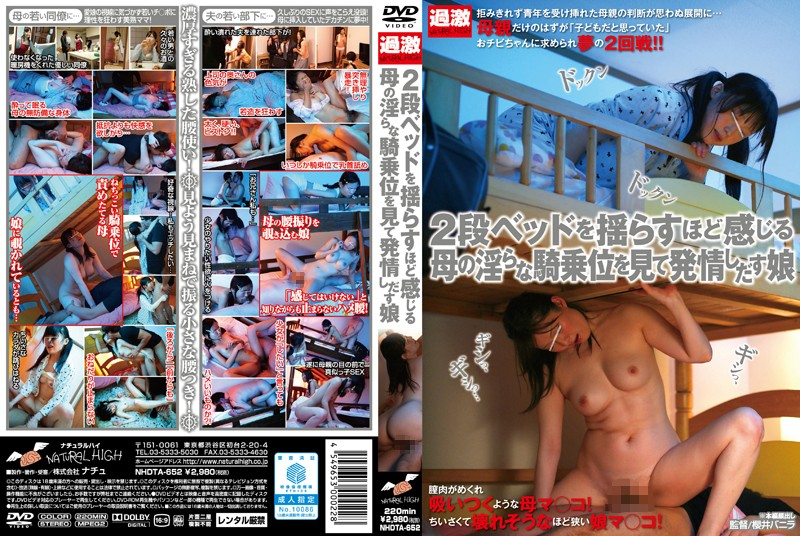 NHDTA-652 watch jav online This Daughter Sees Her Mom's Dirty Cowgirl Sex, Which Is Hot Enough To Make Their Bunk Bed Shake,