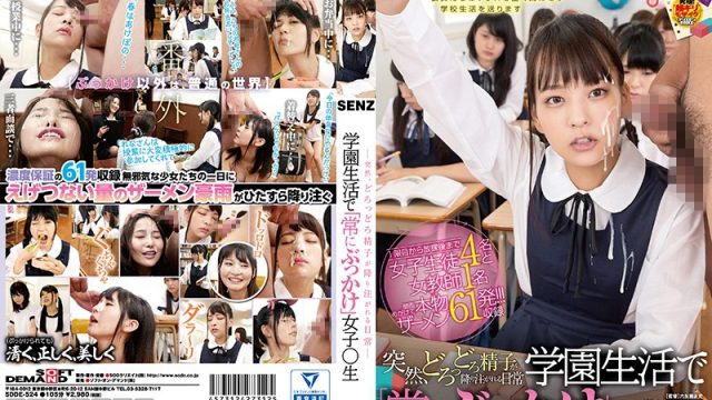 """SDDE-524 free asian porn My Daily Life Is Suddenly Filled With Rich And Thick Semen My School Days Are Filled With """"Daily"""