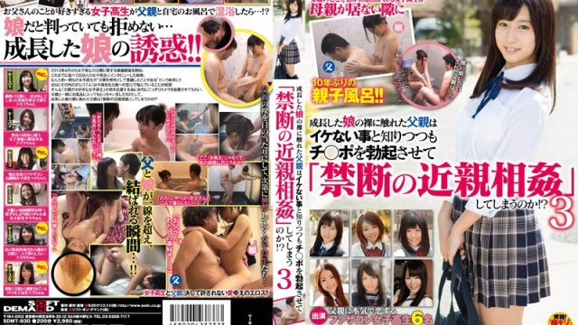 SDMT-930 jav hd stream Father Touches His Grown Up Daughter And Knows It's Wrong But Gets A Hard On. Will He Succumb To