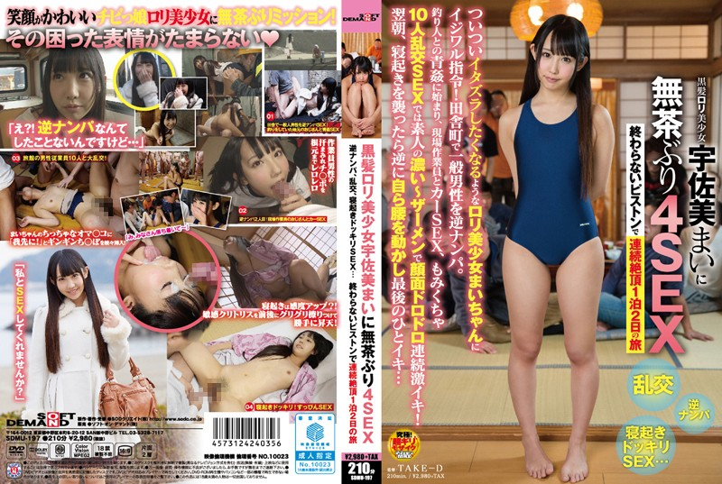 SDMU-197 japanese porn Mai Usami Mind-Blowing Foursome SEX With Beautiful Black-Haired Lolita Mai Usami , Featuring Reverse Pick Ups,