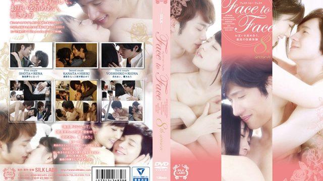 SILK-095 japanese porn videos Face To Face 8th Season