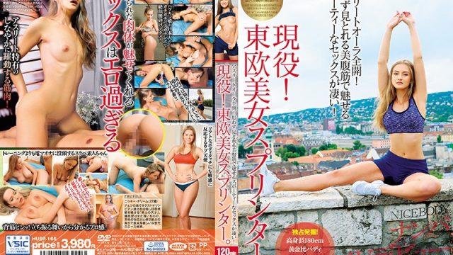 HUSR-165 jav video A Beautiful Eastern European Sprinter. She Definitely Has The Aura Of An Athlete! With Beautiful Abs